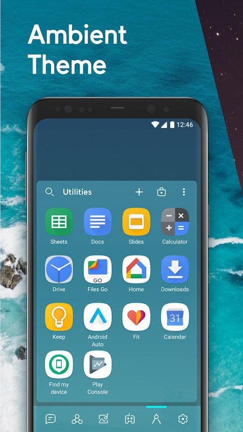 Smart launcher 5 pro apk download