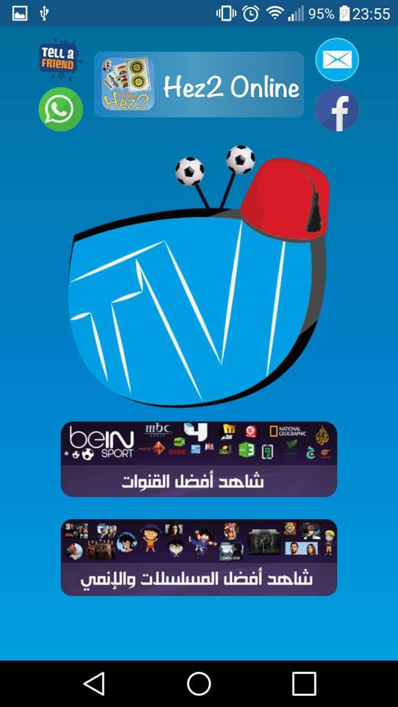 Mobikim TV Apk