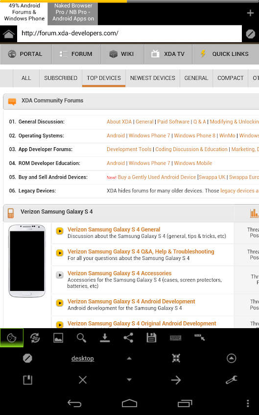Naked Browser Pro Apk