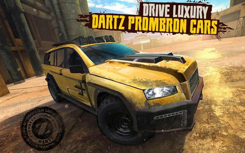 Racing Xtreme
