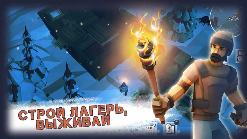Darkest Winter: Last Survivor Apk