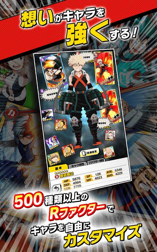 My Hero Academia Smash Rising Mod Apk