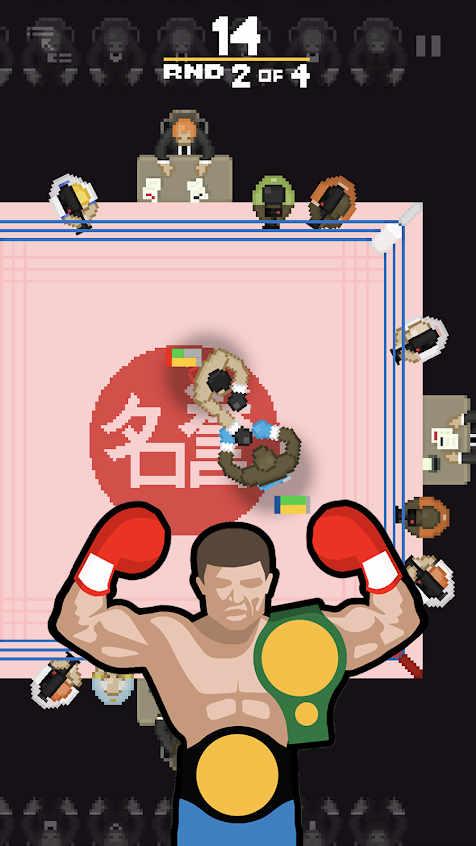 Undisputed Champ Apk