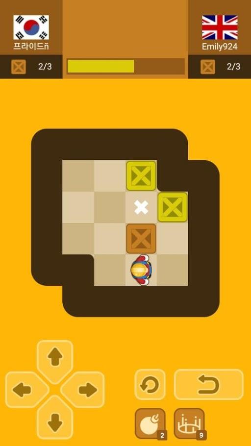 Push Maze Puzzle Mod Apk
